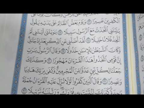 كلمة من القرآن | معنى كلمة المجرمون | حلمي العلق