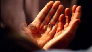Douaa al haja ( Yassine ) دعاء الحاجة