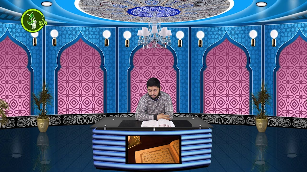 Hacı Rahib Qurani-kərim Məryəm Sürəsinin tilavəti