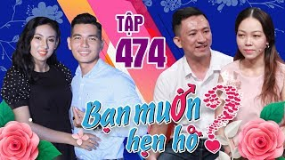 WANNA DATE #474 UNCUT|Model couple and their catwalk-A man goes home at 10pm while going on a date