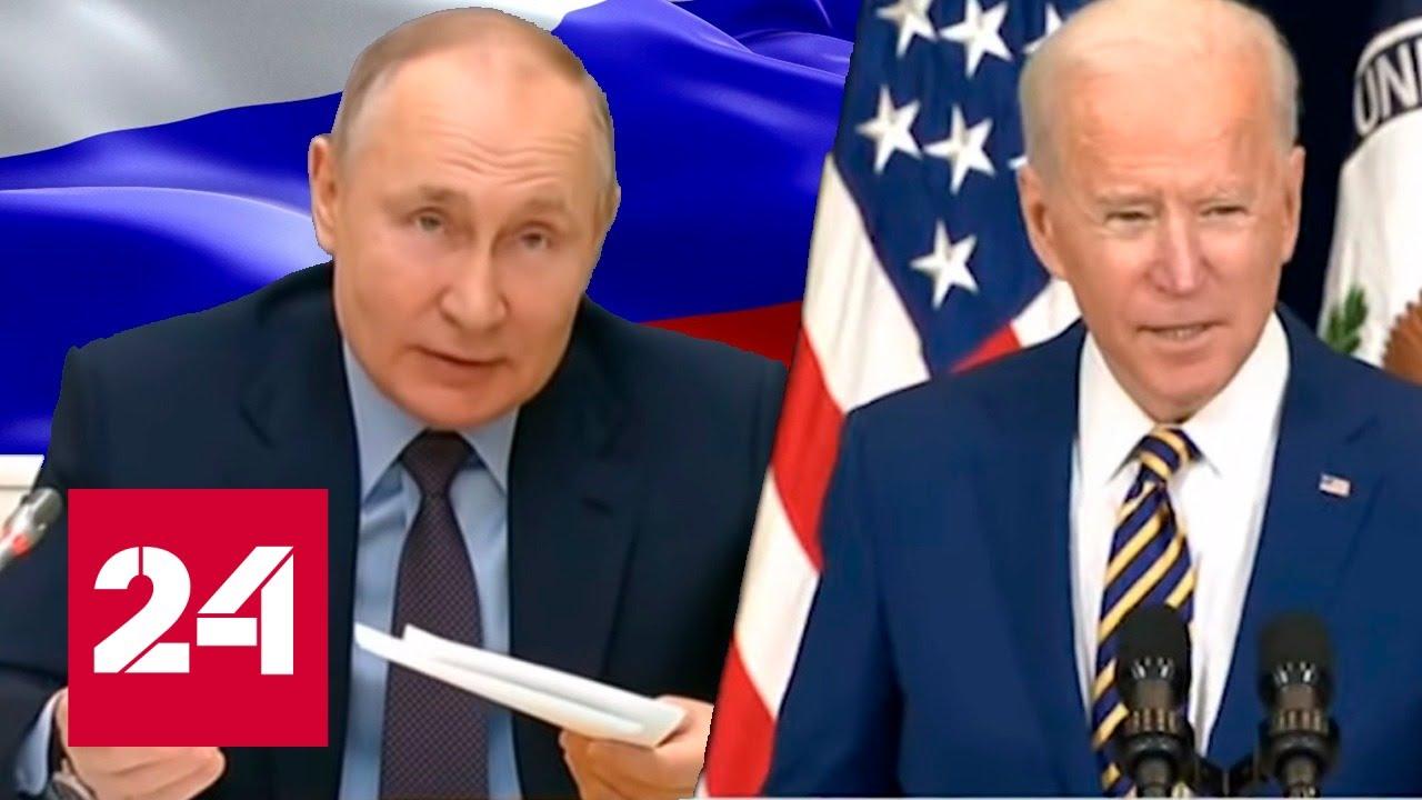 Отношения США и России: Байден выступил с резким заявлением. Главные события недели от 17.04.21