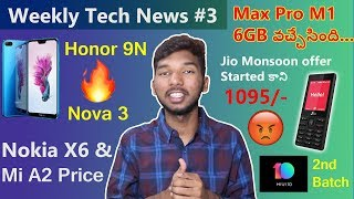Weekly technews #3 JioPhone Exchange Offer,AsusMaxPro M1 6gb,Honor9N,Nova 3,Mi A2 Nokia X6 Price