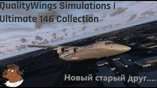 ✈️[Prepar3d V4] #QualityWings Simulations | Ultimate 146 Collection | Новый старый друг
