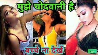 Besharmi ki had par || part 5 || Double meaning Comedy dialogue TikTok compilation viral video