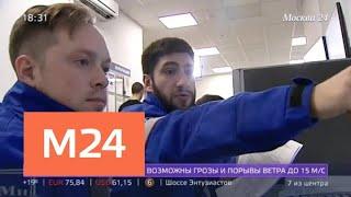 """Началось обучение специалистов для работы на установке """"Европлюс"""" - Москва 24"""