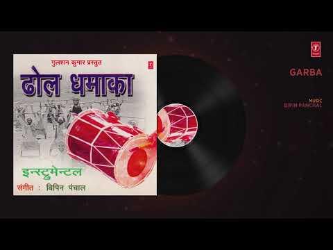 ► GARBA (Instrumental)    BIPIN PANCHAL    T-Series Classics Mp3