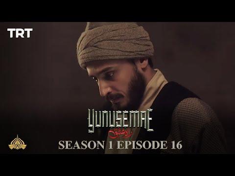 YUNUS EMRE - RAH-E-ISHQ | SEASON 1| EPISODE 16 (URDU DUBBING BY PTV)