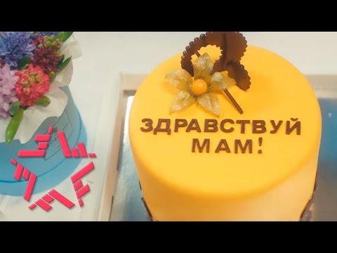Аудио Здравствуй,мам - марсель Заречнев Даниил