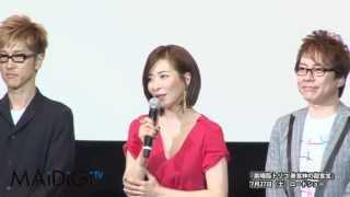 タレントの辺見えみりさんの夫で俳優の松田賢二さんが7月15日、東京都内...