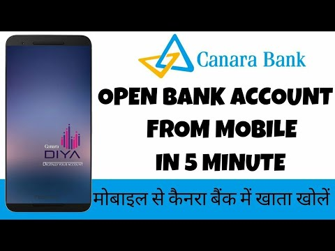 How To Open Saving Account In Canara Bank From Mobile Canara Diya App