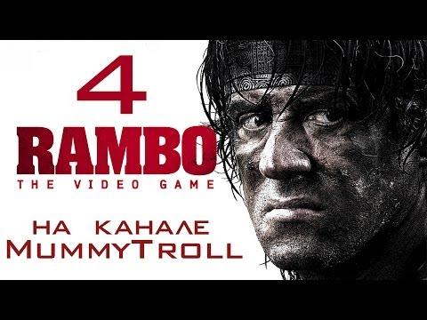 Rambo The Video Game (4 серия). Они сделали большую ошибку.