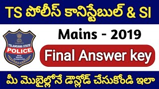 #TSLPRB Constable Final written Examination Final Answer key 2019 download | TSLPRB SI FWE Final key thumbnail