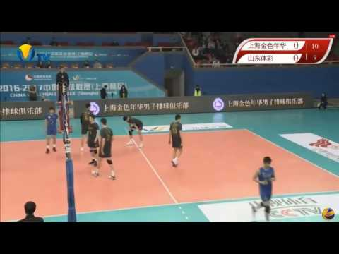 Shanghai vs Shandong | 22 Dec 2016 | Chinese Men Volleyball League 2016/2017