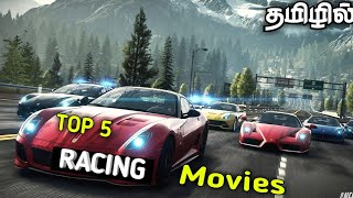 Top 5 Racing Movies in Tamil Dubbed/SaranDub/Tamil Dubbed Movies