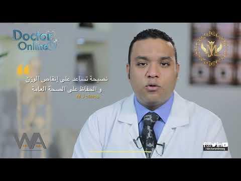 WIDE ANGLE MEDIA PRODUCTION #medical_advice3