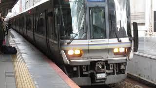 JR神戸線223系2000番台新快速三ノ宮駅発車2
