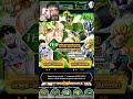 DBZ Dokkan battle TEQ banner Attempt #1 at Goku Black