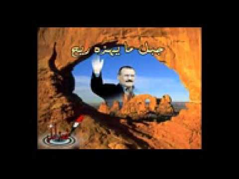 اغنيه قوية  لزعيم المؤتمر الشعبي العام علي عيدالله صالح