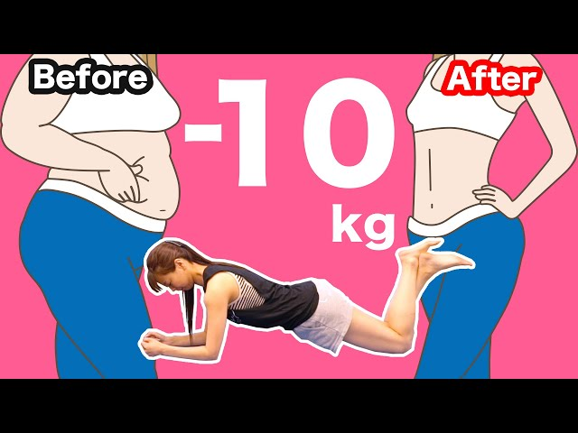 【10分】1週間-3cmお腹やせプランク!おへそ周りがぺったんこ! | Muscle Watching × 03ayaka30