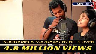 Koodamela Koodavechi Cover Song | Sri Jeyanthan | Sukanya