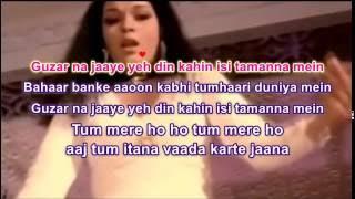 Chura Liya Hai Karaoke Yaadon Ki Baraat