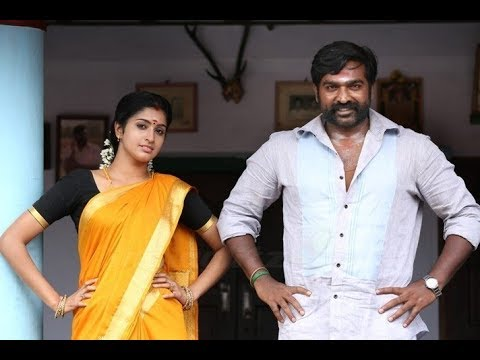 Karuppan Movie || Karuva Karuva Payale
