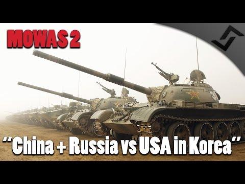 Men of War: Assault Squad 2 - China + Russia vs USA in Korea