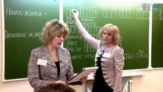 видео Бланки егэ по математике 2016 год