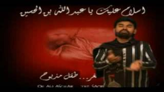 Ali Asghar tujhe
