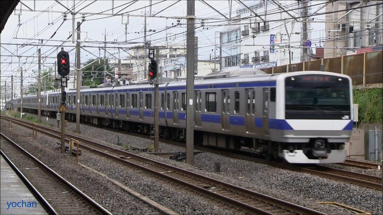 JR東日本E531系電車
