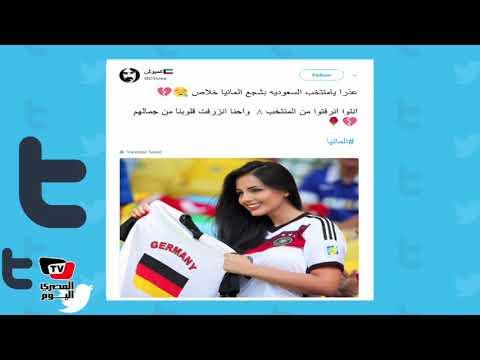 رواد تويتر عن مباراة ألمانيا والمكسيك « المكسيك لعبت بروح قتالية رغم الضغط الألماني»  - نشر قبل 19 ساعة