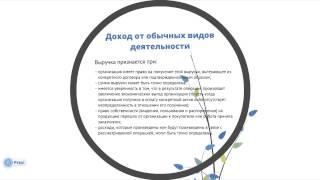 видео Сущность и назначение государственных финансов