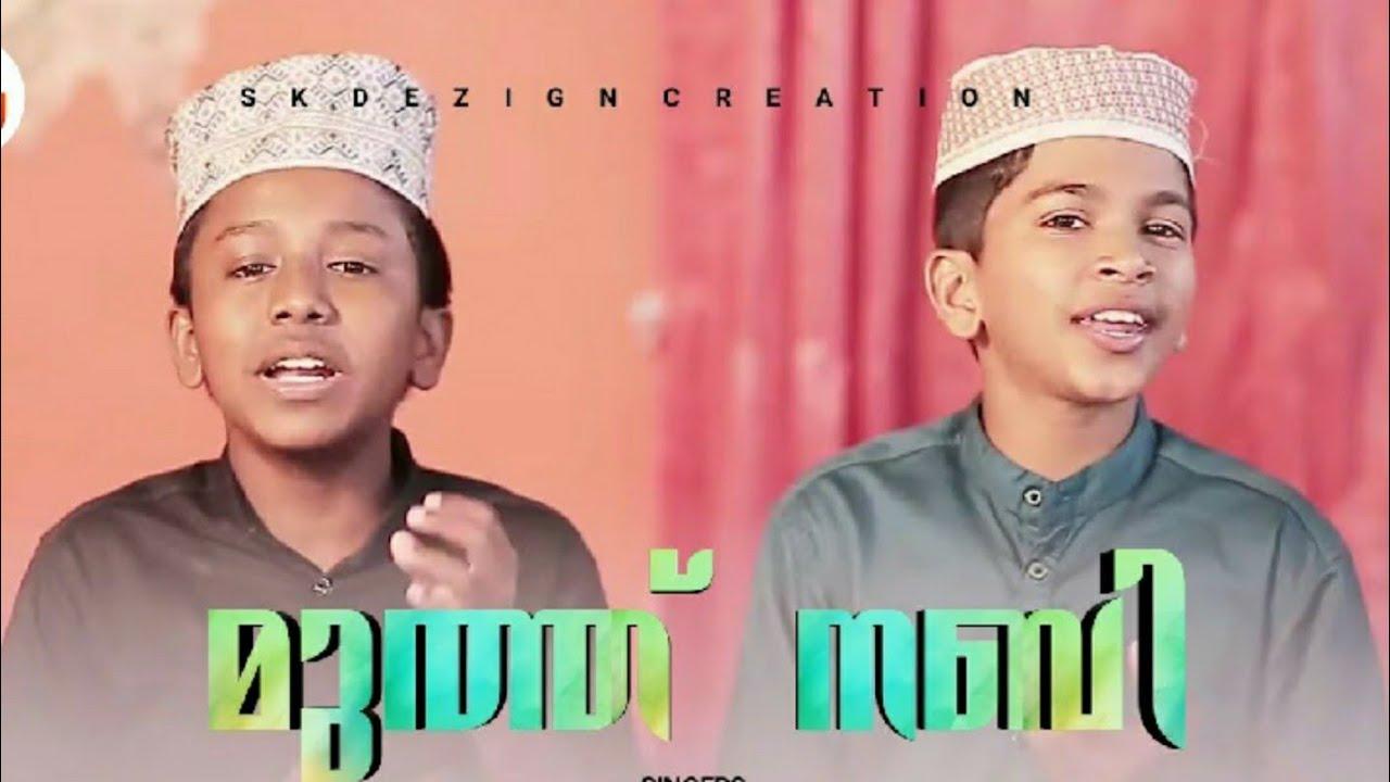 Download Nabi Nabi ulakil salam   Muflih & Fadil madhu song lyric