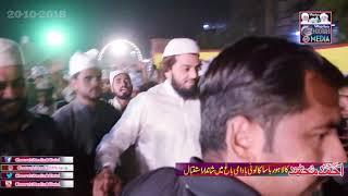 vuclip Buttifull Isqtbal in Lahore ( peer syed Ahmad Mohammad shah  shb)