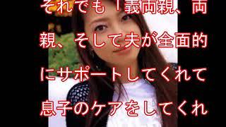 元モーニング娘。の飯田圭織(36)が19日、自身のブログを更新し「この...
