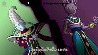 ドラゴンボール超 スーパー OP 3 (1080p )(Fan made)  Dragon Ball