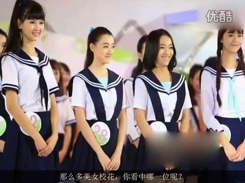 beauty chinese girl tv
