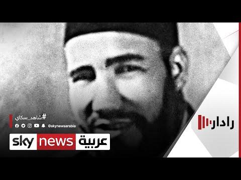 تنظيم الإخوان في ليبيا يتحول لجمعية {الإحياء والتجديد}| #رادار
