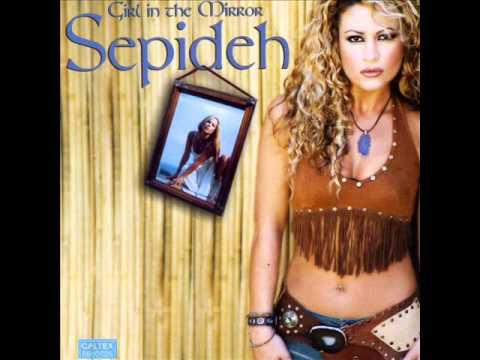 Sepideh - Kish |  سپیده - کیش