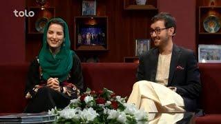 Zere Chatre Eid Feter - Ep.02 - 2018 - TOLO TV / زیر چتر عید فطر- قسمت دوم - ۱۳۹۷ - طلوع