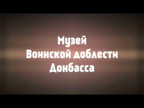 трейлер фильма  Добровольцы  ( Россия , 2018 г. )