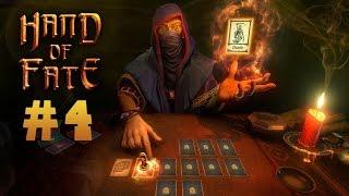 Прохождение Hand Of Fate - Валет Чумы #4