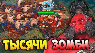 АКС ПРОТИВ 10000 ЗОМБИ И БОССА-ВЕДЬМЫ - INVASION OF ZOMBIES FT