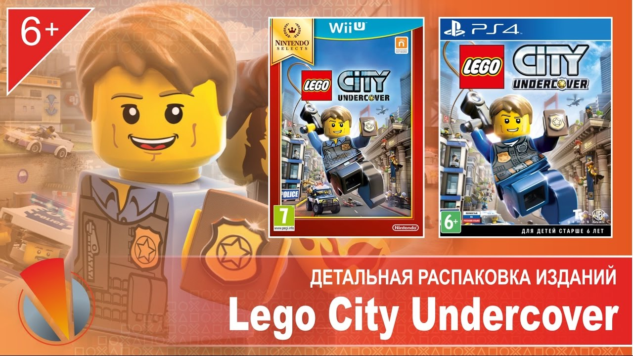 LEGOFan | Обзор LEGO City Undercover Limited Edition - YouTube