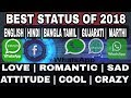 new Valentine's Day whatsapp status App 2018 ||  Mahashivratri status 2018 | वैलंटाइंस Whatsapp Status Video Download Free