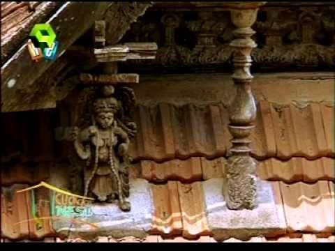 Swarnathu Mana,Kerala Traditional Architecture.www.sanskrithidesigns.com