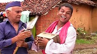Comedy Scene |  Movie - Maya Ke Chhithi | CG Movie Clip