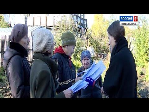 Дачников просят покинуть собственные участки в Кировском районе Новосибирска