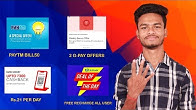 G-Pay Rs.11 Per Day, Airtel Rs.21 Per Day, Free Recharge for All, Electricity Bill Payment Offer !!