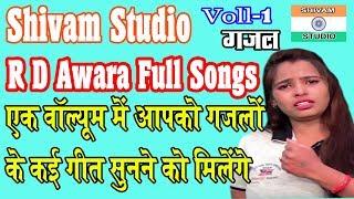 Kho Diya mene pakar kisi ko //Gazal R D Awara vol- 1 Full mp3 songs